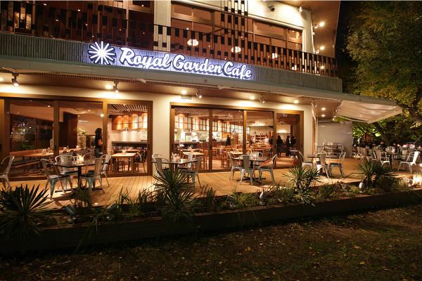 Royal Garden Cafe -青山-